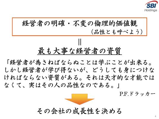 Kitao-Presen2.png